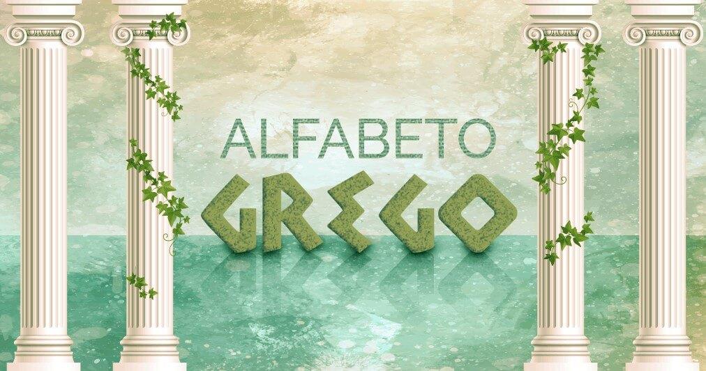 ➦ Qual a Terceira Letra Do Alfabeto Grego? Confira!